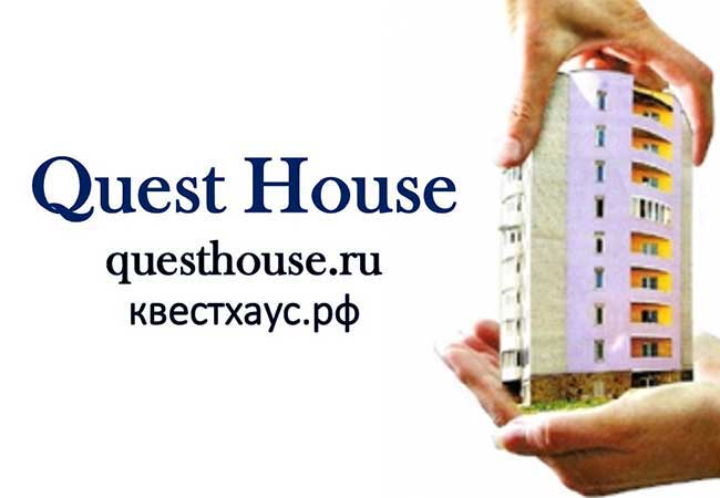 Quest-House